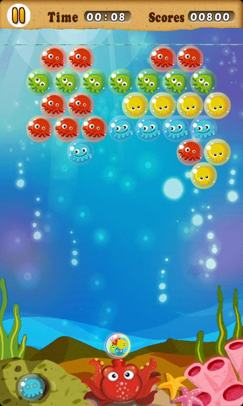 Bubbling Octopus Free- screenshot