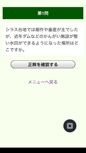 不要なAndroidアプリをスッキリ削除!:日経ウーマンオンライン ...
