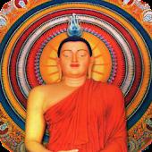 Dhammapada - Buddhist Book