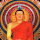 法句経 - 仏教の本