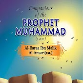 Companions of Prophet story 15