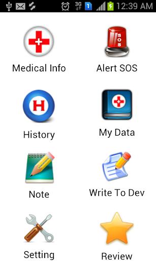 Advance Medical Info : ICE