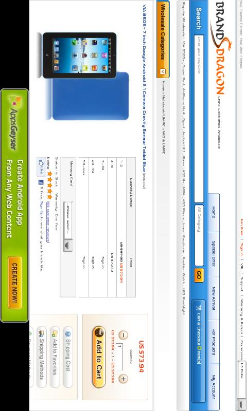 HAPPY DEAL!  China Wholesalers- screenshot