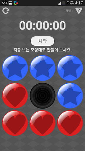 【免費解謎App】GG매치 퍼즐-APP點子