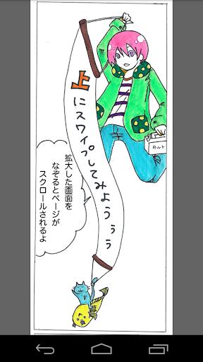 玩免費漫畫APP|下載まんぐーす app不用錢|硬是要APP