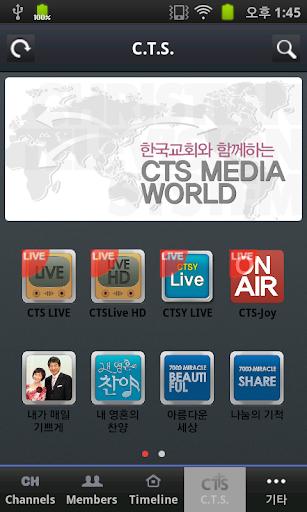 【免費媒體與影片App】성서한국-APP點子