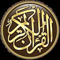 القرآن الكريم كامل بدون انترنت download