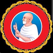Padmodaya Jain Calendar
