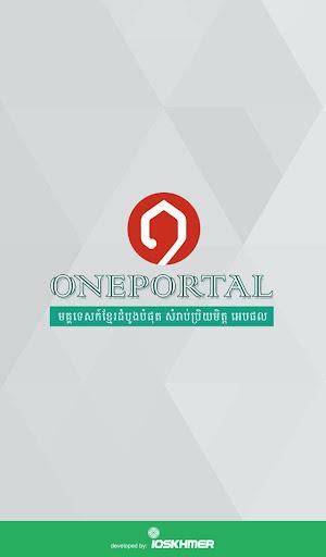 OnePortal