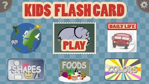 Colorful Kids Flashcard