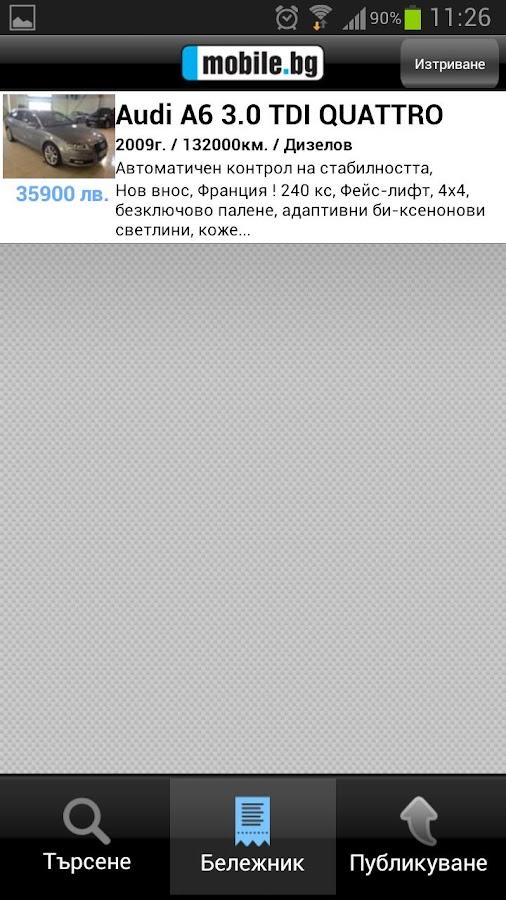 mobile.bg - Android Apps on Google - 96.6KB