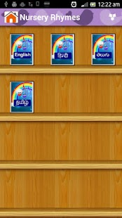 Preschool & Kindergarten Books - screenshot thumbnail