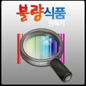 불량식품 판독기 icon