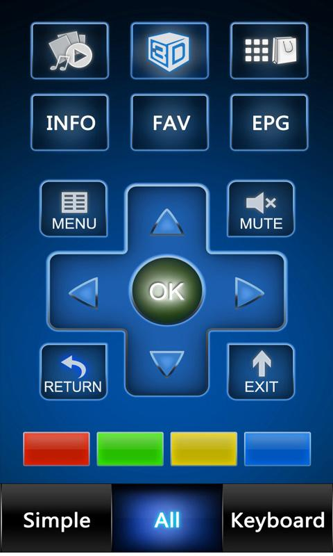 Hisense smart remote for phone - screenshot