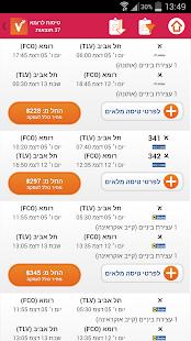טרווליסט השוואת מחירים בתיירות - screenshot thumbnail