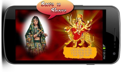 Navaratri Photo Frames screenshot 7