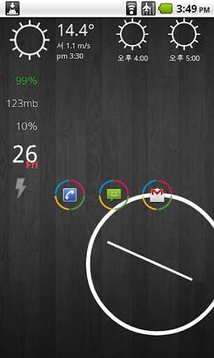Circles theme for ssLauncher