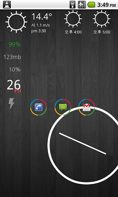 Circles theme for ssLauncher - screenshot