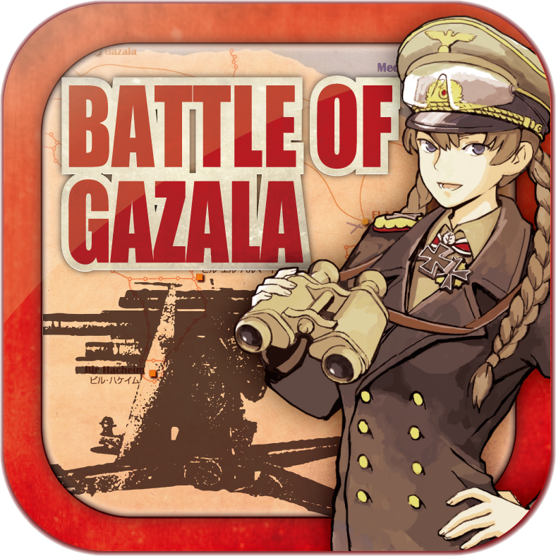 ガザラの戦い-Battle of Gazala-- screenshot