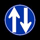 Pakerin icon