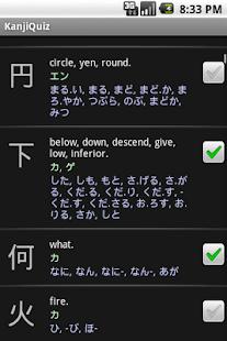 KanjiQuiz JLPT N5/L4- screenshot thumbnail