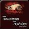 Novel Bidadari Untuk Ikhwan
