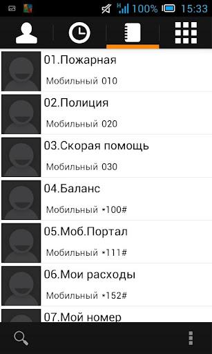 【免費通訊App】Еврофон-APP點子