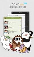 Screenshot of QQ HD mini 2013