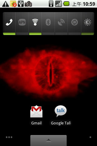 Eye of Sauron live wallpaper- screenshot