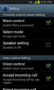 Smart Call Accept - screenshot thumbnail