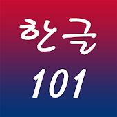 Hangeul 101 - Korean Alphabet