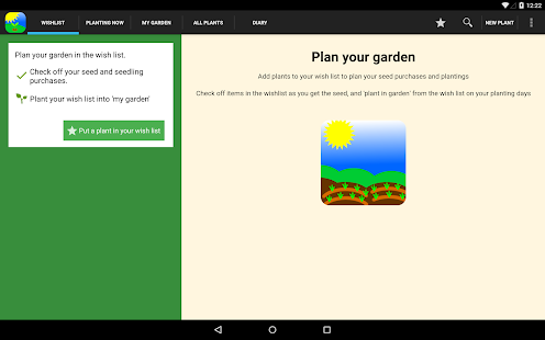 Gardenate- screenshot thumbnail