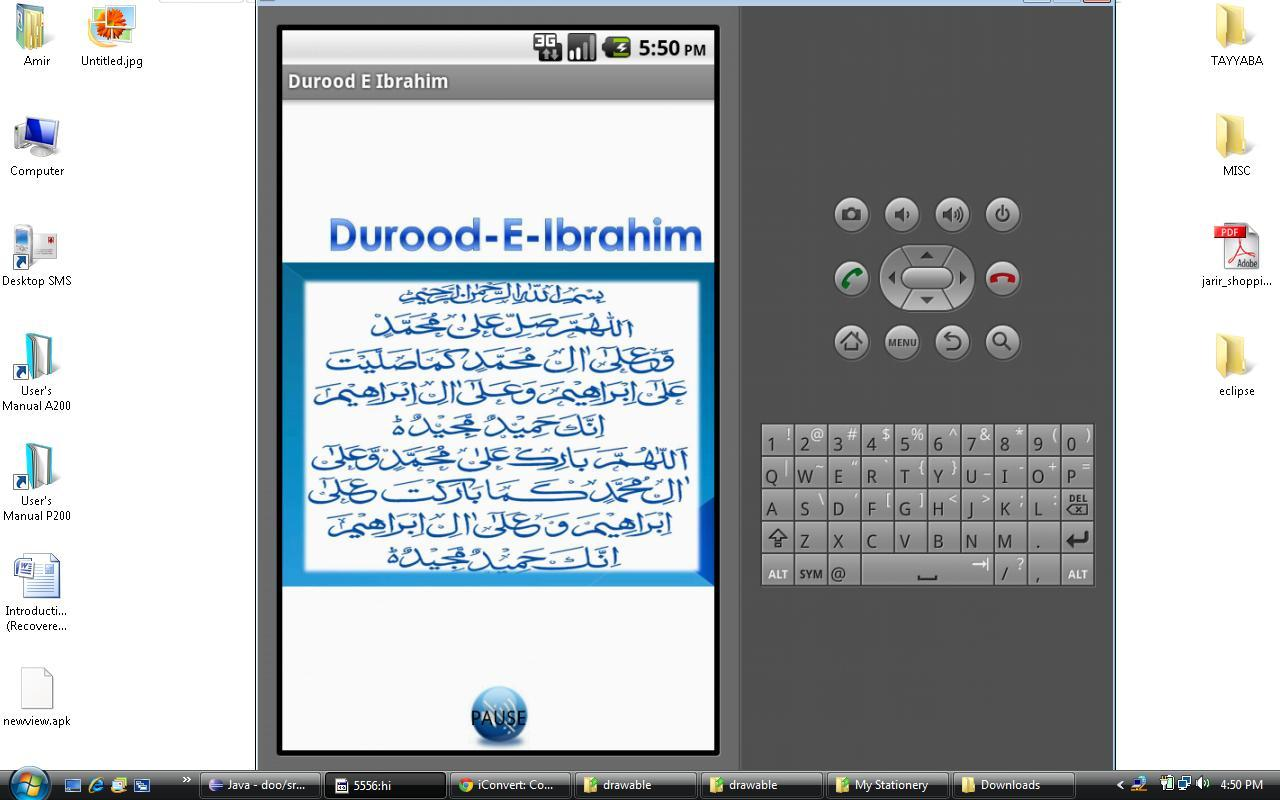 Durood-E-Ibrahim - screenshot