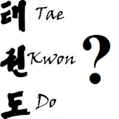 TKD Quiz