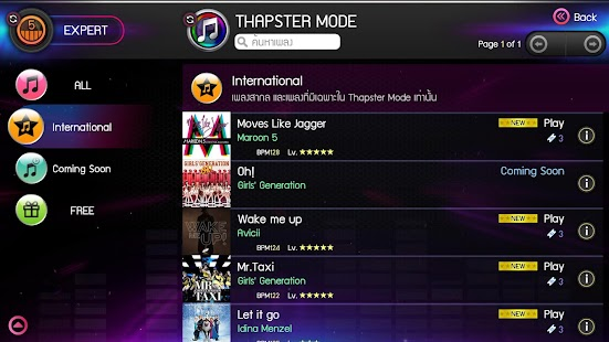 Thapster - screenshot thumbnail