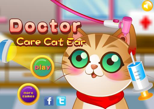 護理貓的耳朵