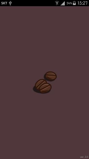 막내야 커피주문