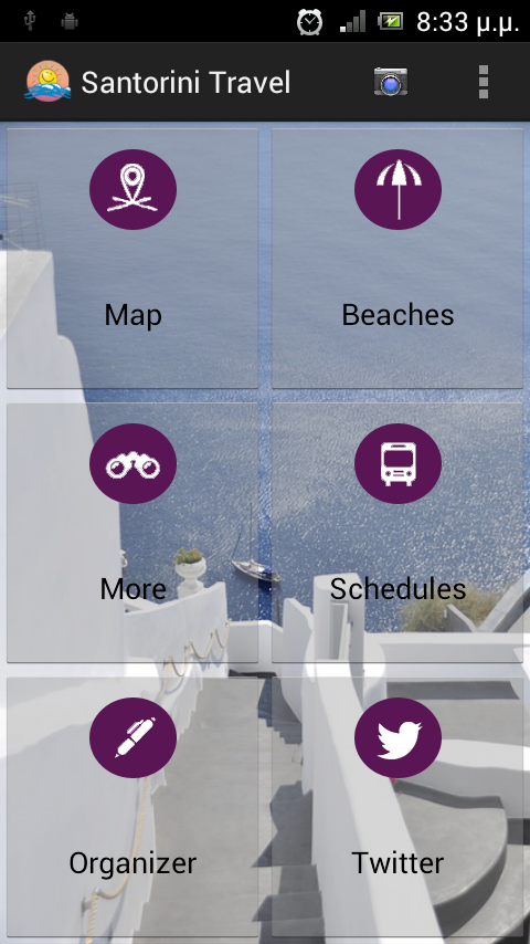 Santorini Travel - screenshot