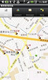 產品介紹-中華電信雲端服務(雲端POS/電子發票/ERP/CRM)