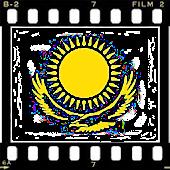 Казахстанское кино