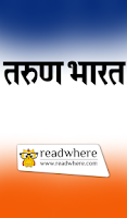 Screenshot of Tarun Bharat Marathi Newspaper