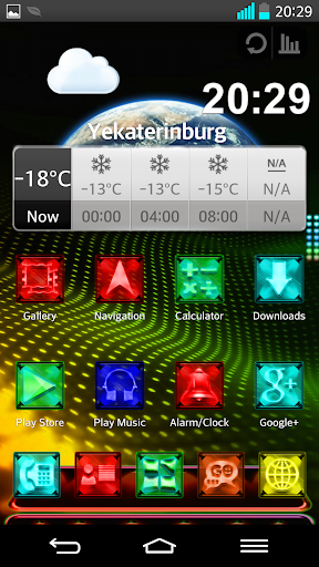 Next Launcher Theme LightingM