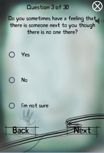 我的心靈 - 測試