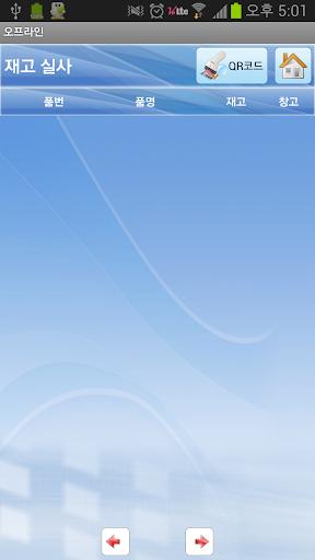 免費生產應用App|맥시모 스마트 안드로이드 ( for plant )|阿達玩APP