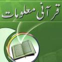 Qurani Maloomat icon