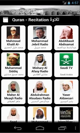 Muslim Radios
