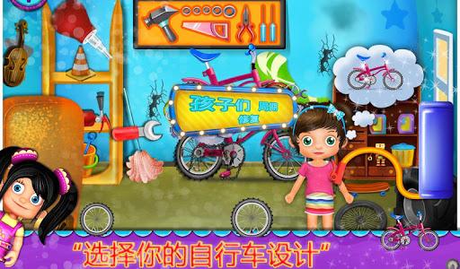 儿童自行车修理