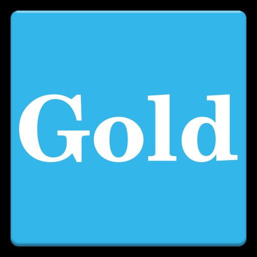 實時黃金價格 財經 App LOGO-APP試玩