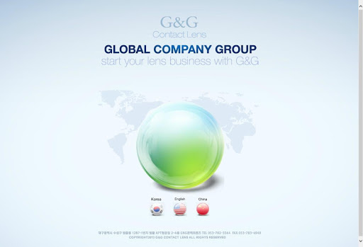 G G ContactLens