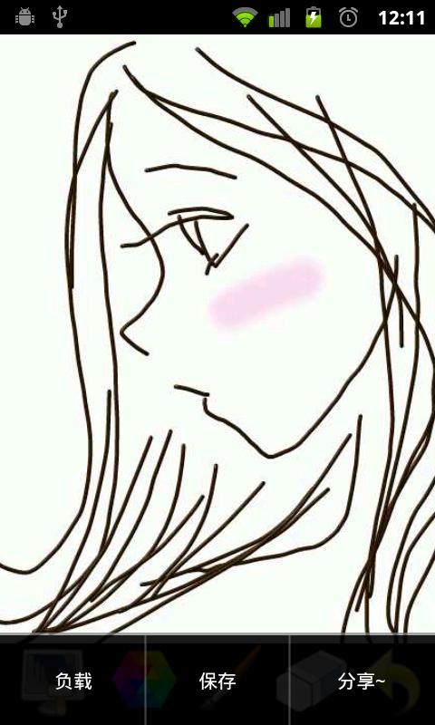 毕加索 - 画图板- screenshot